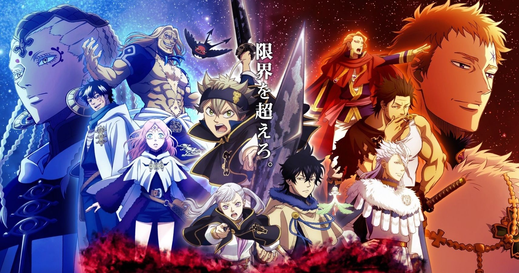 Black Clover S.To