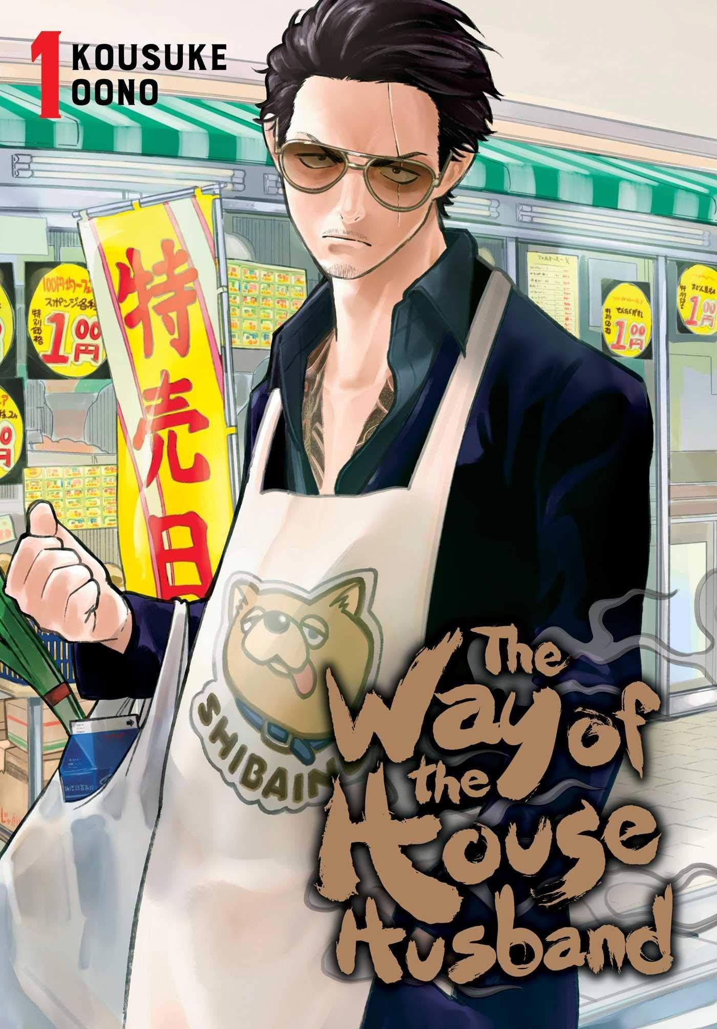 Flipboard: REVIEW: The Way of the Househusband Vol. 1 | CBR