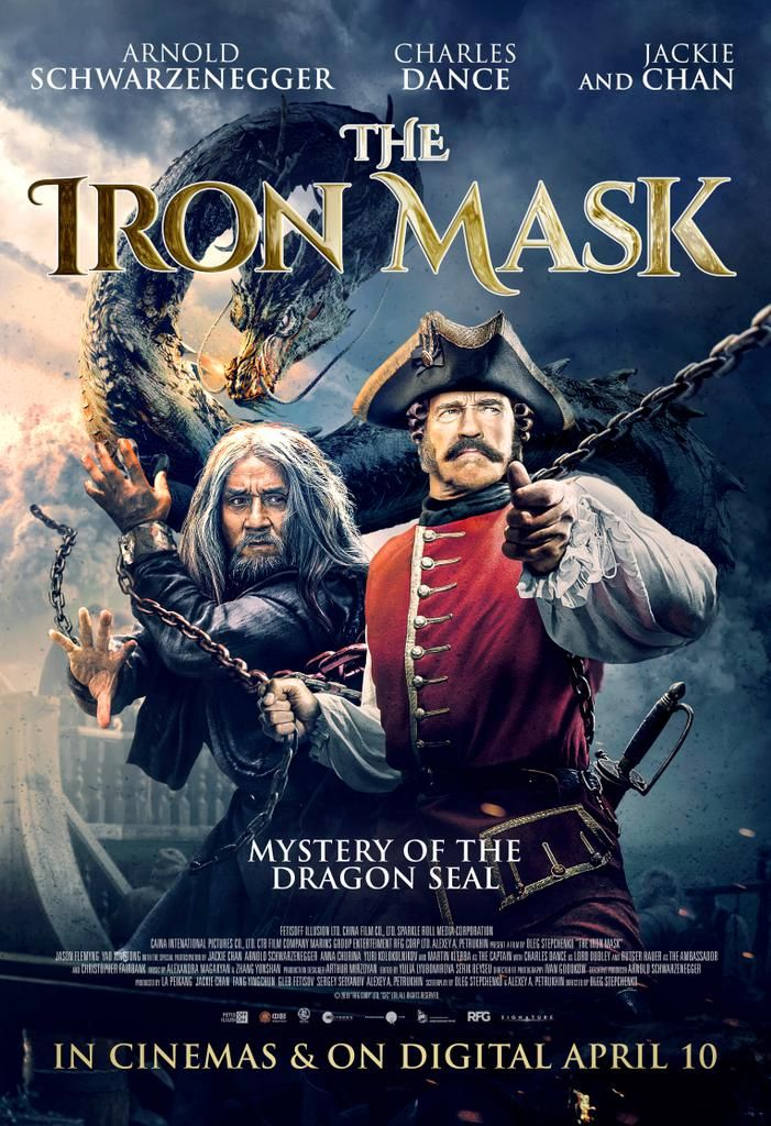 Image result for journey to china legend of the iron mask poster