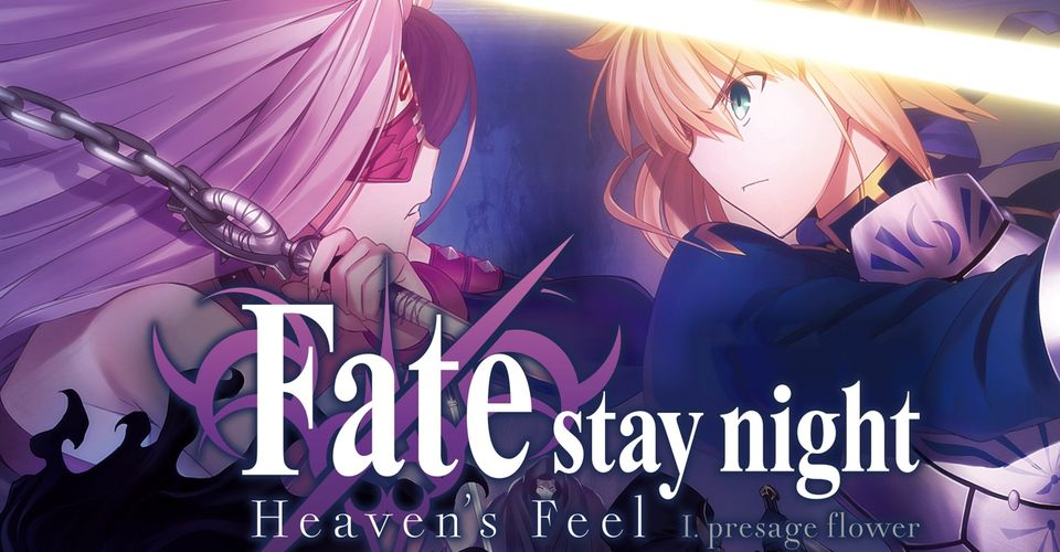 Fate 10 Things Everyone Missed In Heaven S Feel I Presage Flower Fate/stay night (january 30, 2004). presage flower