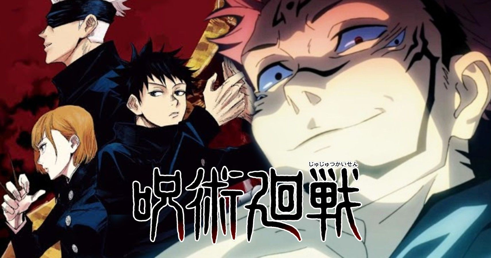 Jujutsu Kaisen 10 Things You Should Know Before Watching The Anime